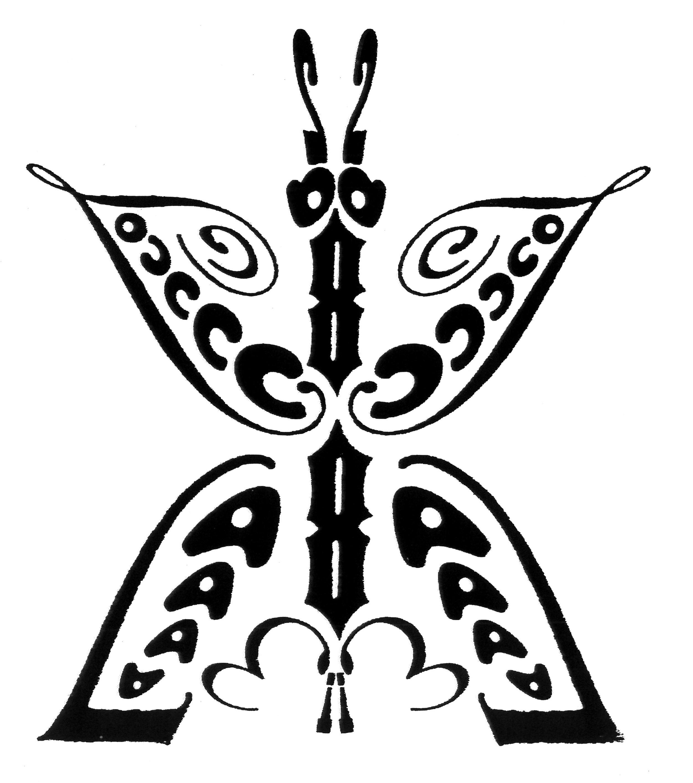 Skitter Butterfly