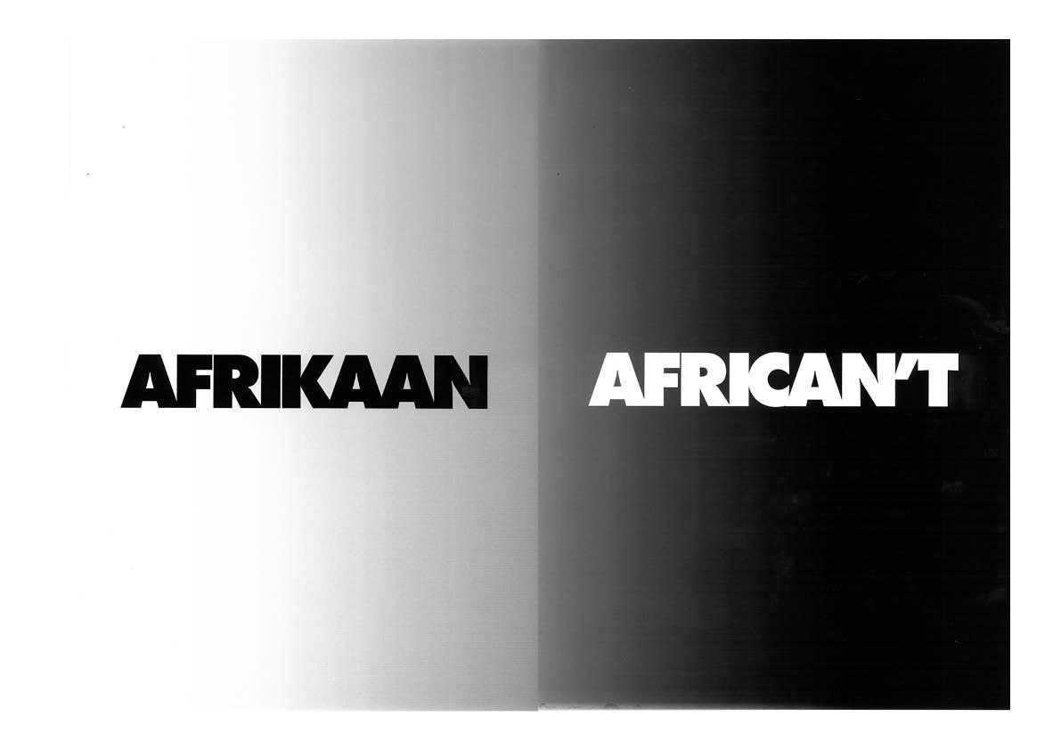 african final.jpg