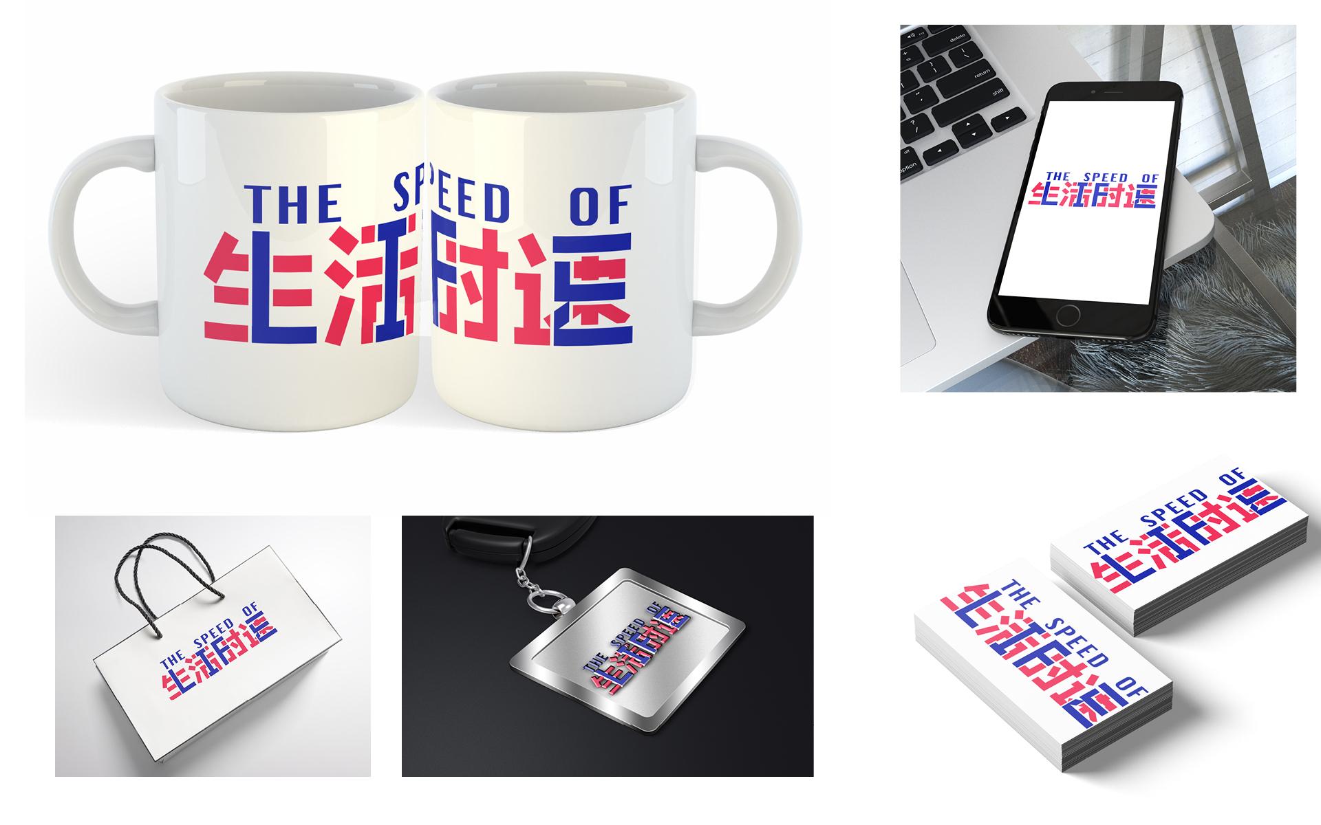 The Speed Of Life20.jpg