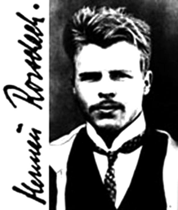 Hermann Rorschach  created the inkblot test in 1921
