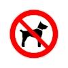 animaux-interdit.jpg