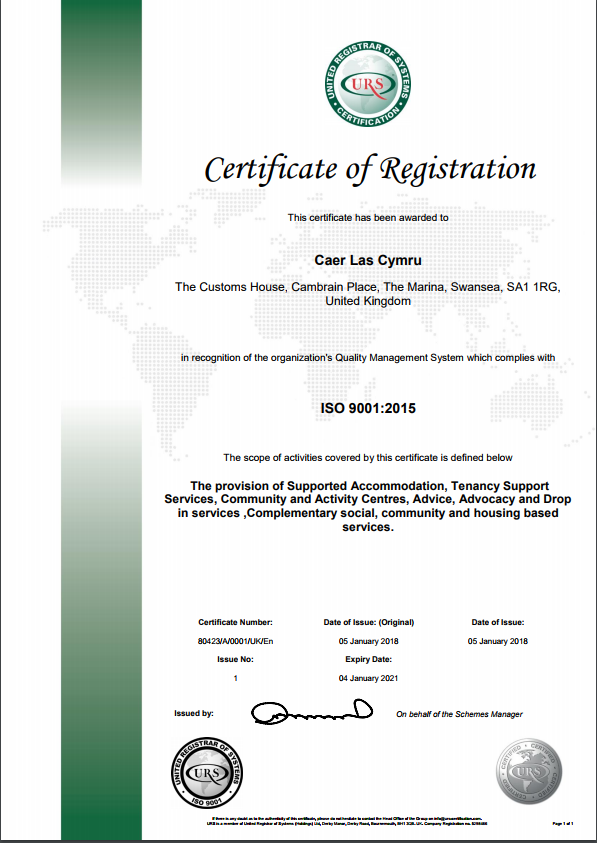 Copy of our ISO 9001:2015 certificate for our Head Office. Certificate no. 80423/A/0001/UK/En