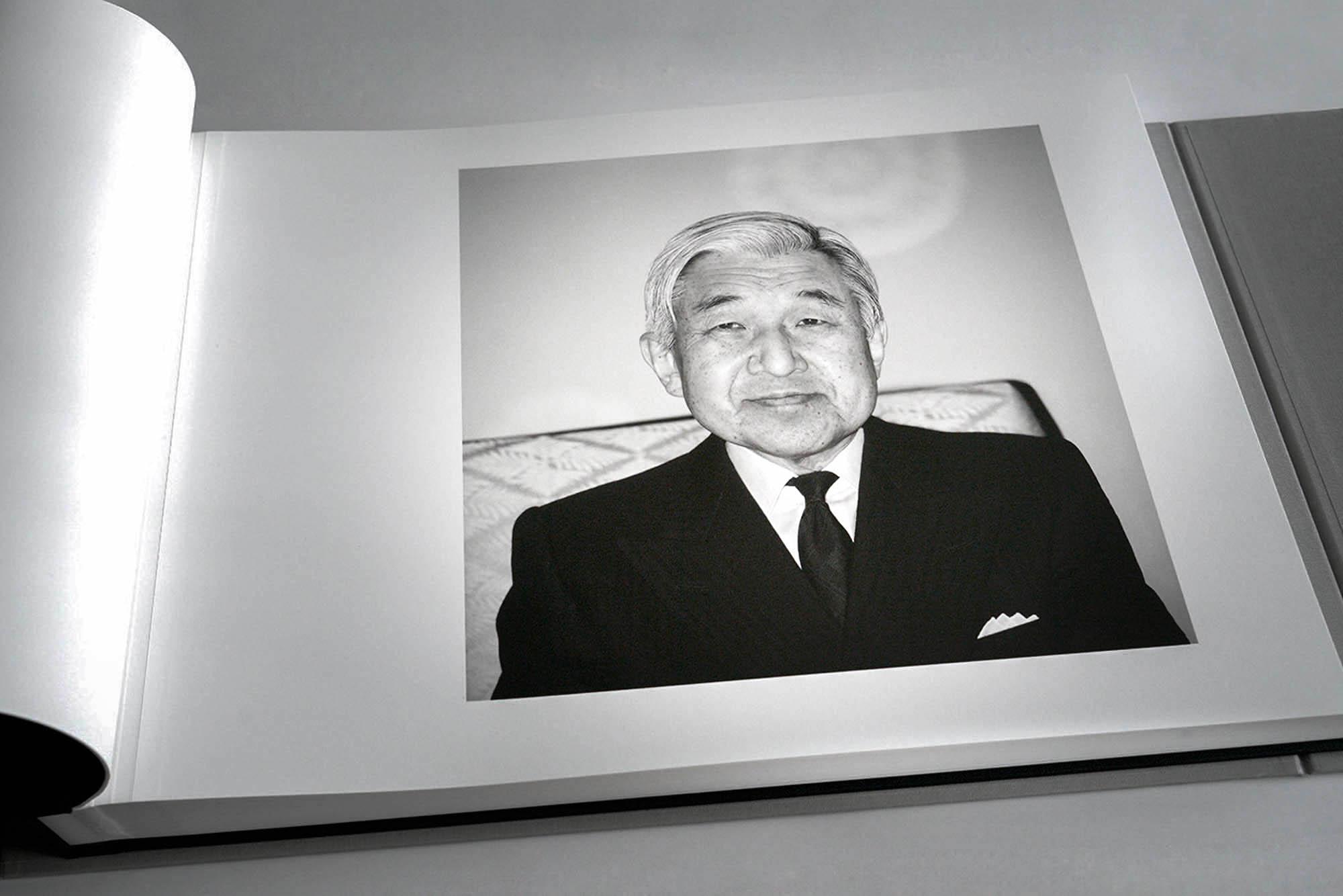 HIH Der Kaiser von Japan.jpg