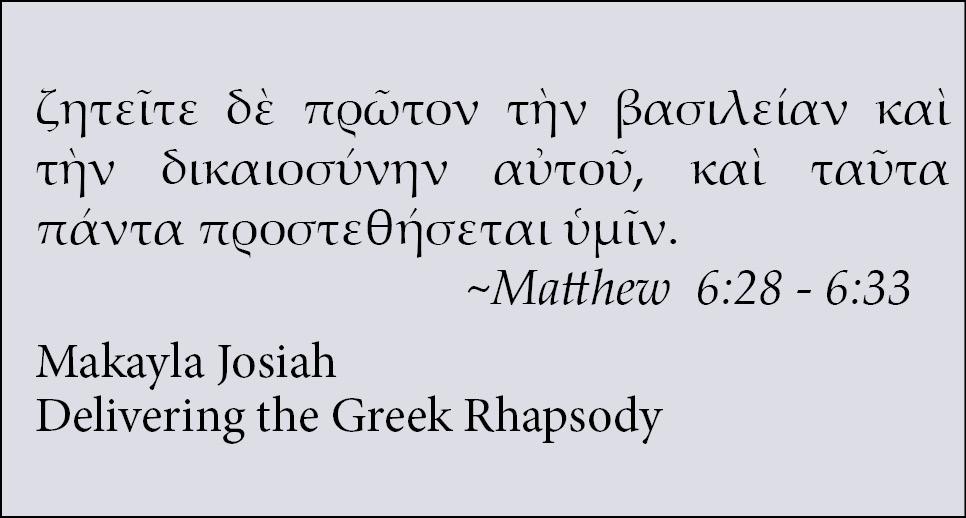 Greek Rhapsody.jpg