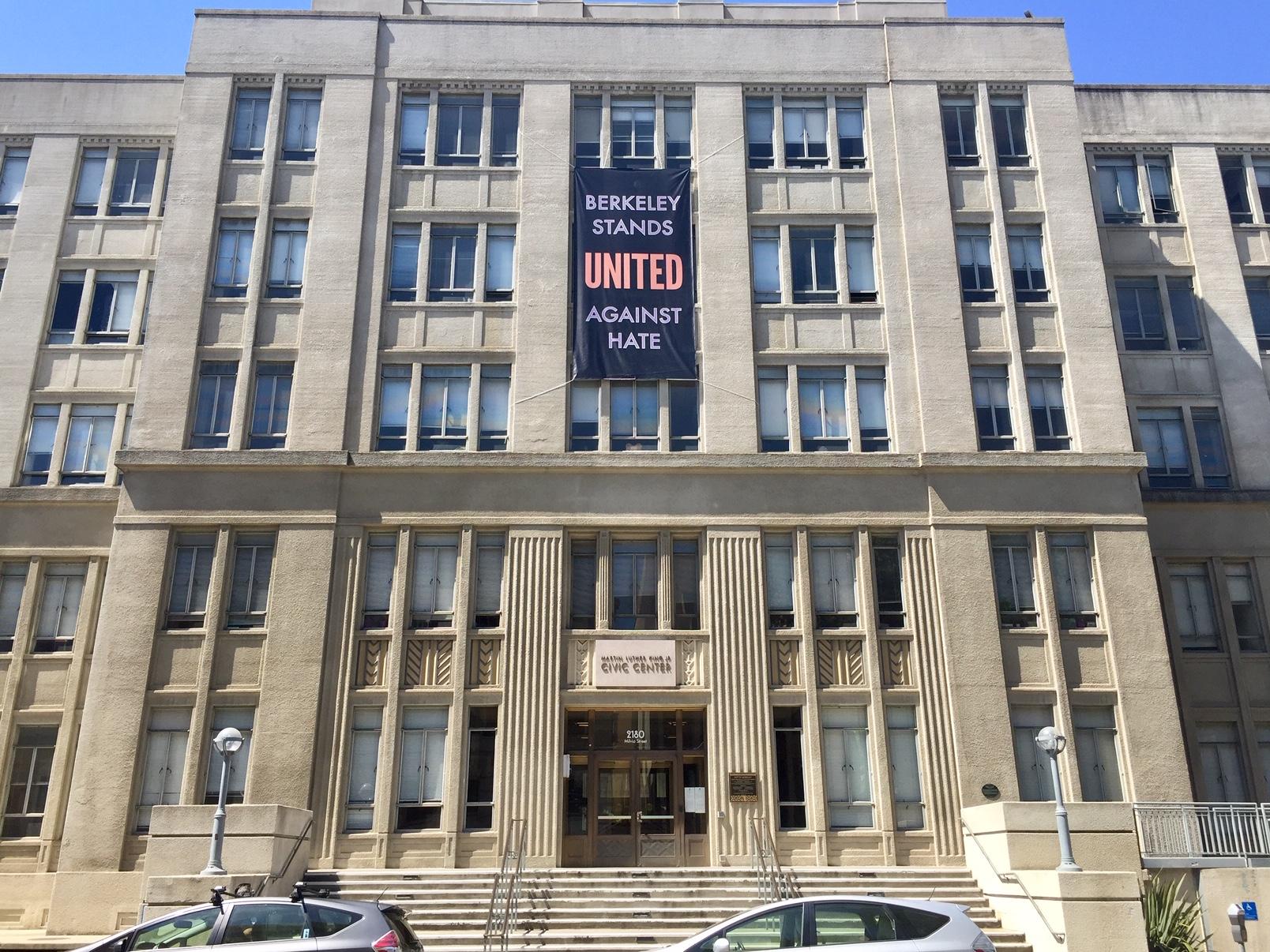 City Hall UAH.jpg