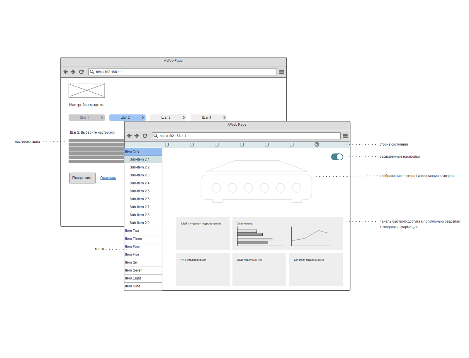 Concept Wireframes