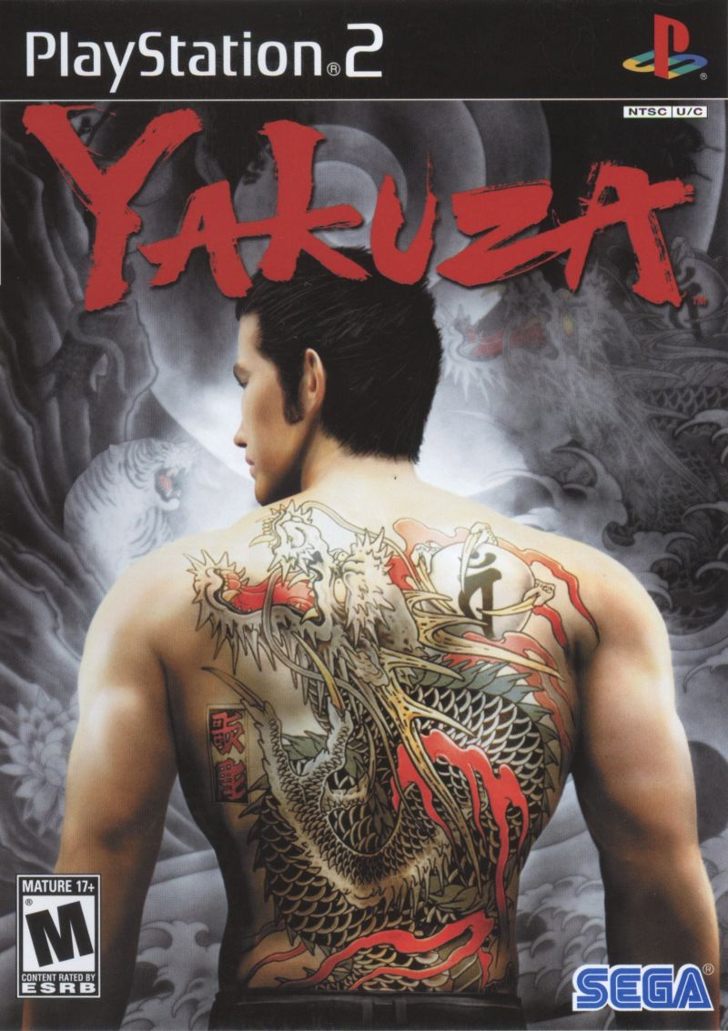 107333-yakuza-playstation-2-front-cover.jpg
