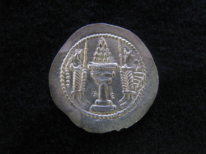Coin7b.jpg
