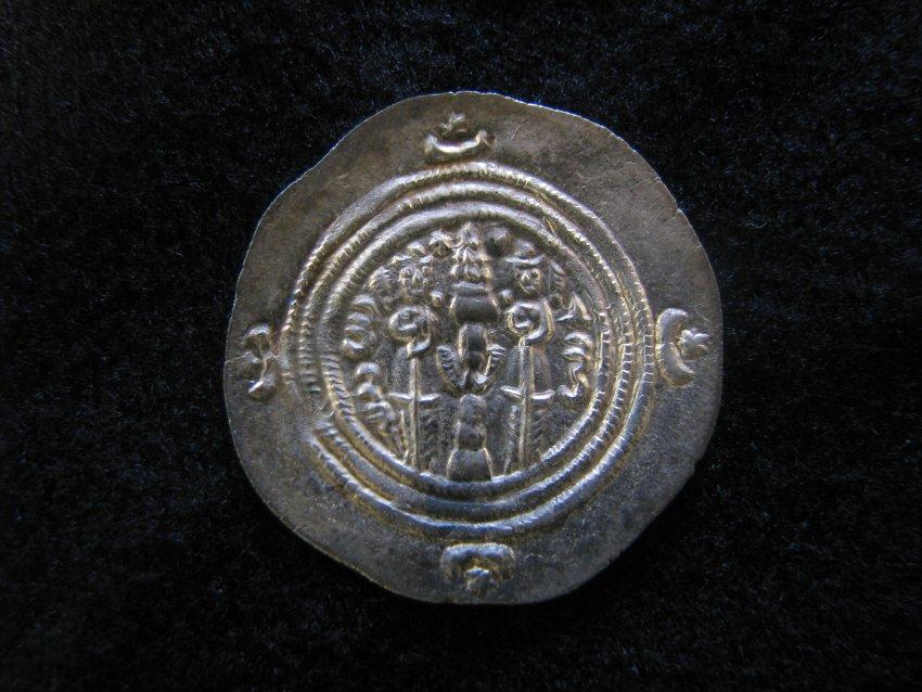 Coin6b.jpg