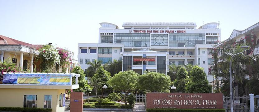 Danang University 2.jpg