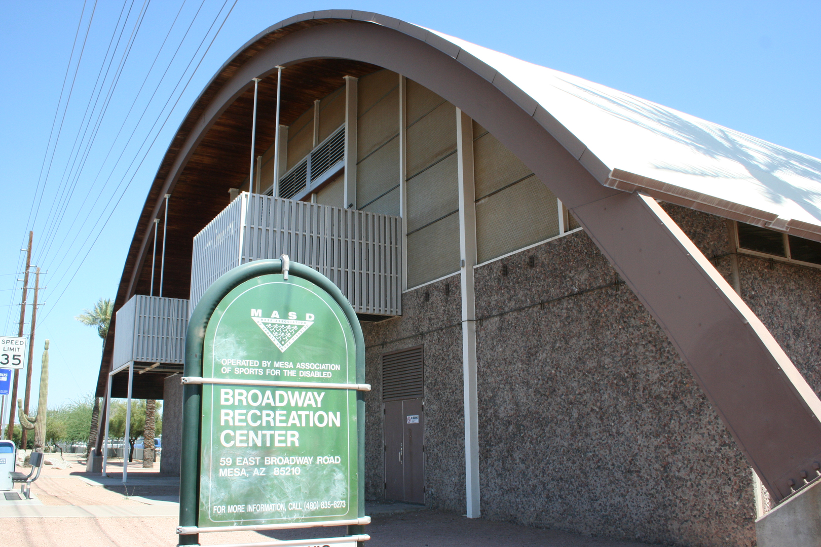 Exterior of the Broadway Recreation Center