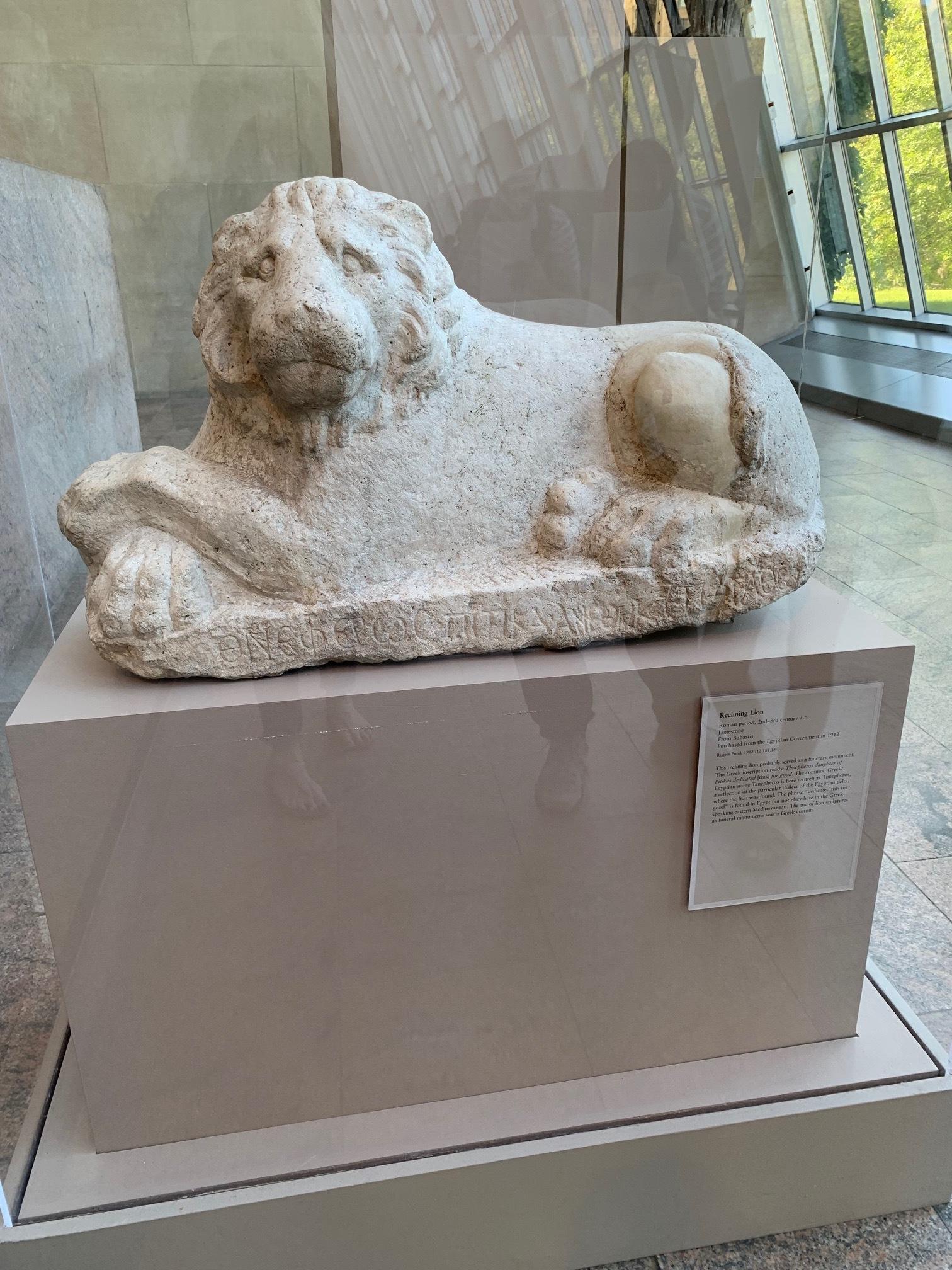 lion Temple of Dendur.jpg