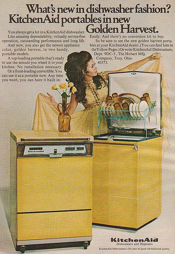1970s KitchenAid