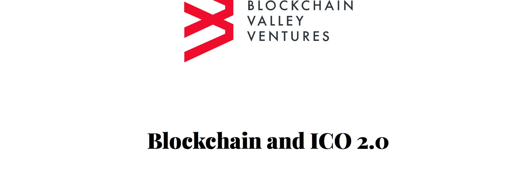 BlockchainValleyVentures.png