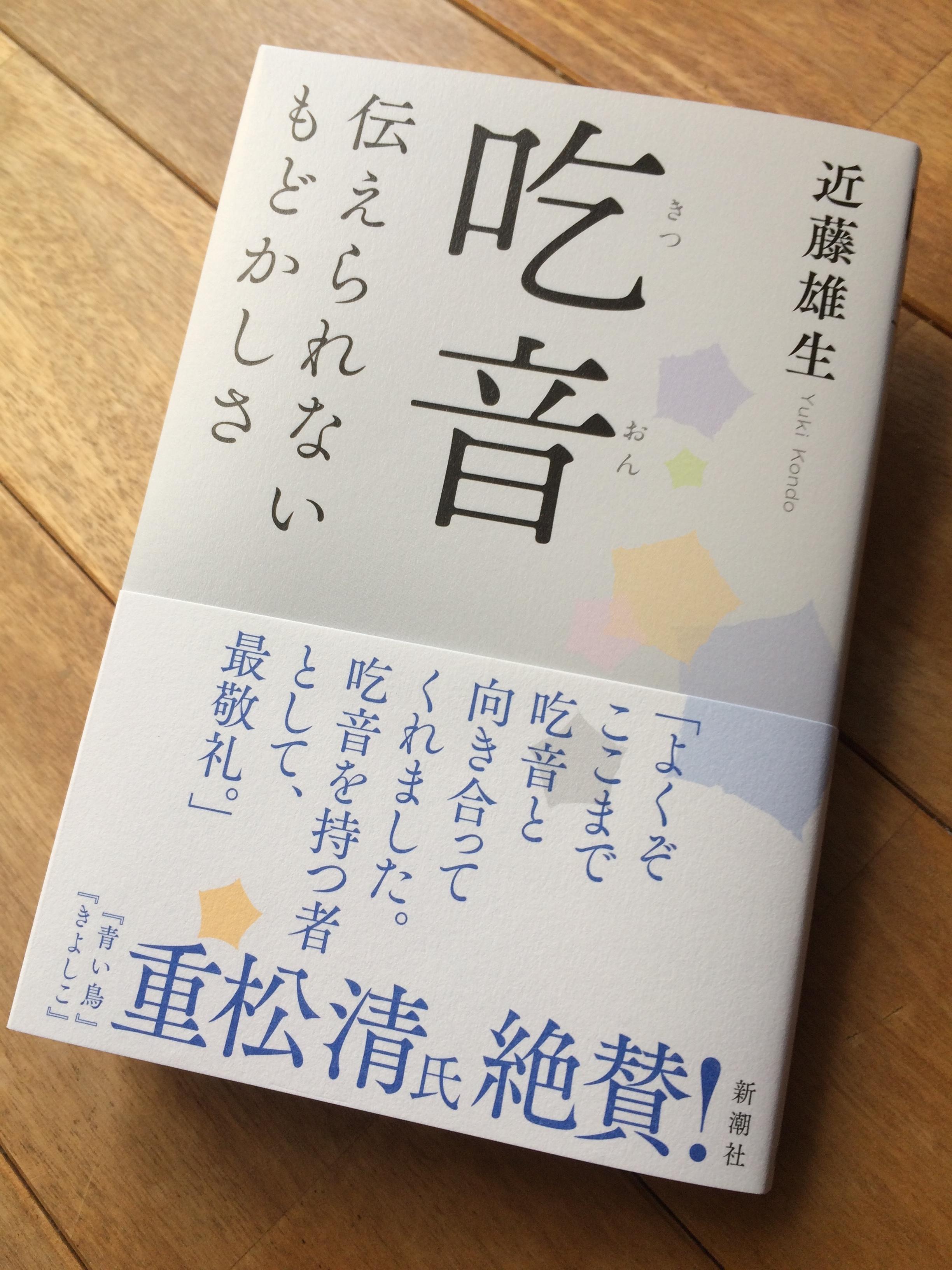 IMG_2517.JPG