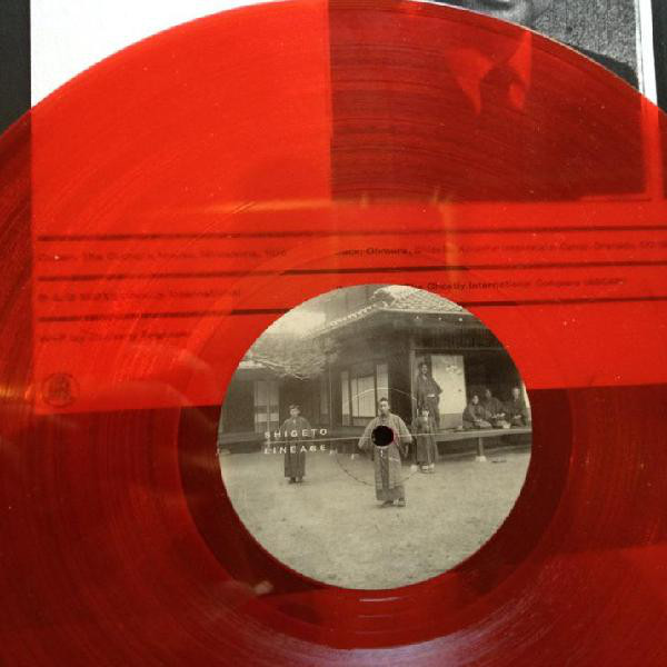 Red vinyl pressing. Image via Discogs