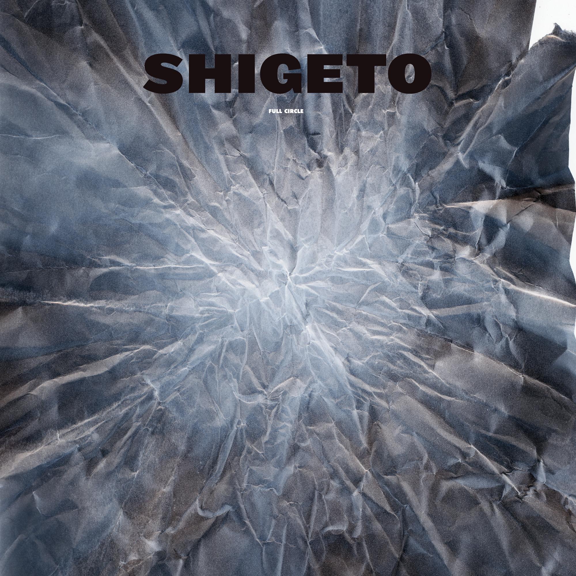 GI-184 Shigeto NBTTN-cover.jpg