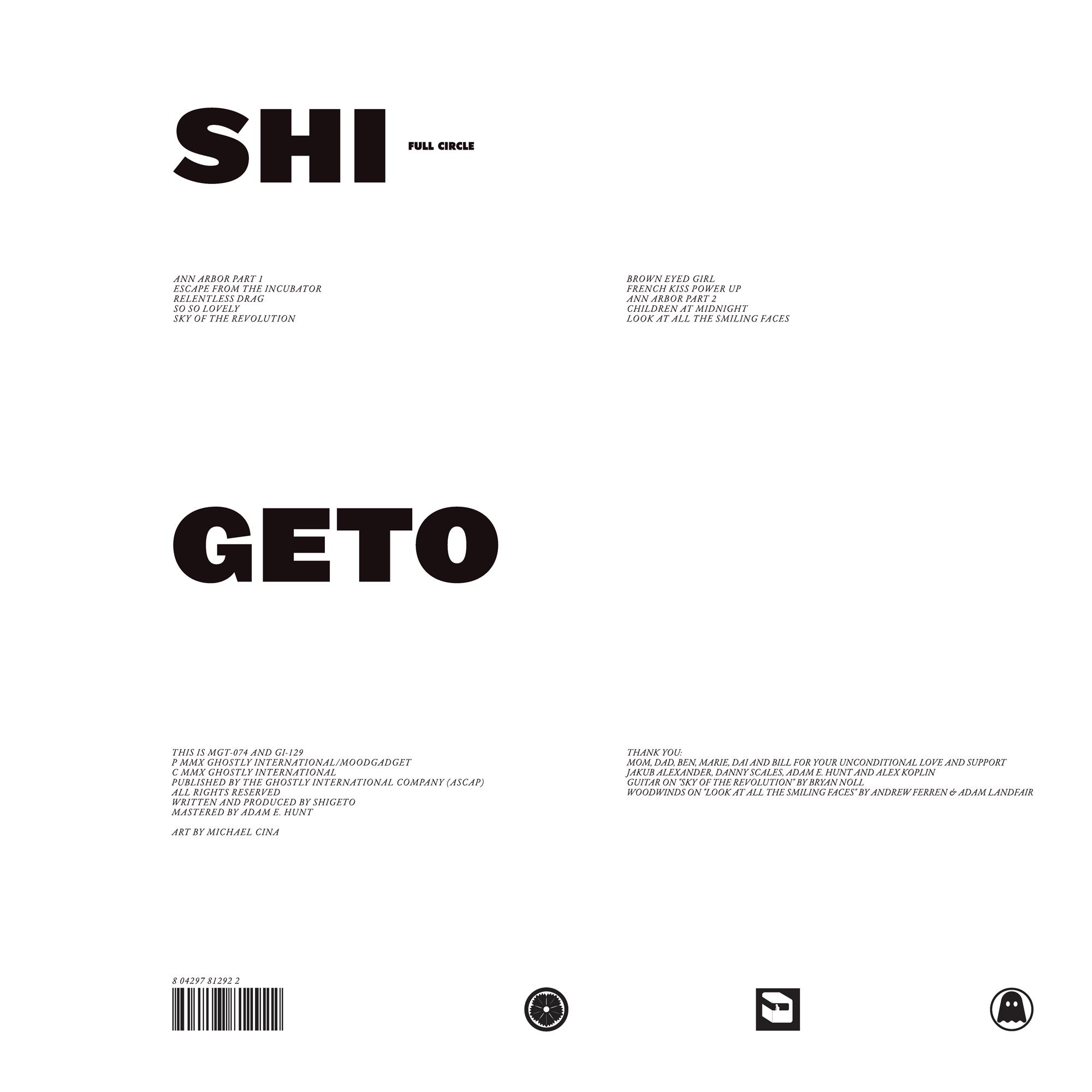 GI-184 Shigeto NBTTN-back-02.png