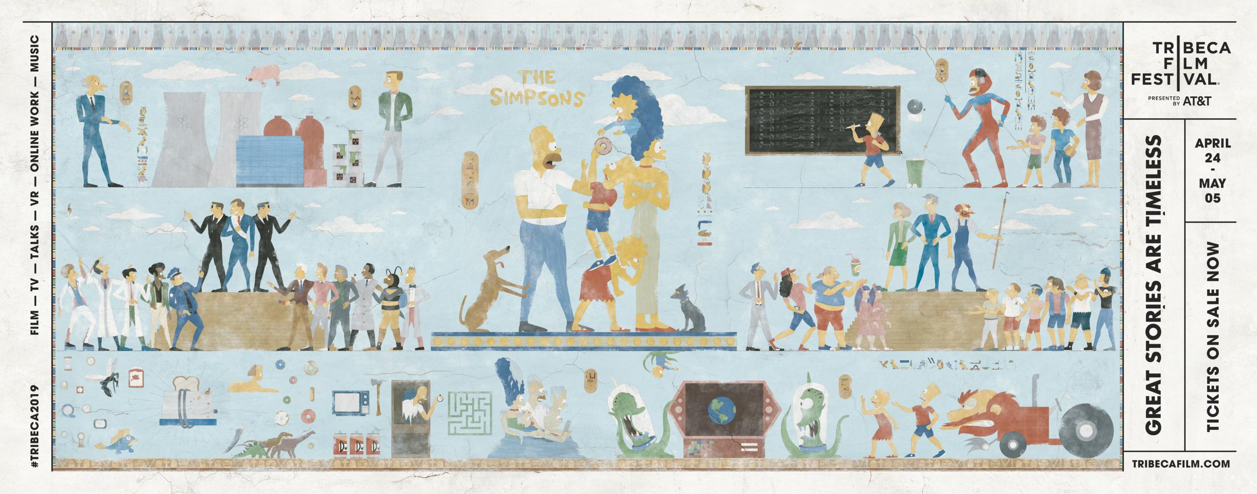 Simpsons Horizontal