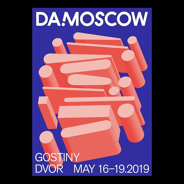 Working on the visual identity for @damoscow.art an international art fair in the center of Moscow that focusses on contemporary and modern art. A little sneak peek.... #graphicdesign #visualidentity #identitydesign #design #johannijhoff #novemberbravo #damoscow #graphic #design #posterdesign #affiche #posterart #selectedwork #thedesigntip #posteraday #graphicdesigndaily #graphicposter #posterunion #modernart #posters #posterreposter #designspiration #dailyposter #moscowdesign #artfair #contemporaryart #gostinydvor