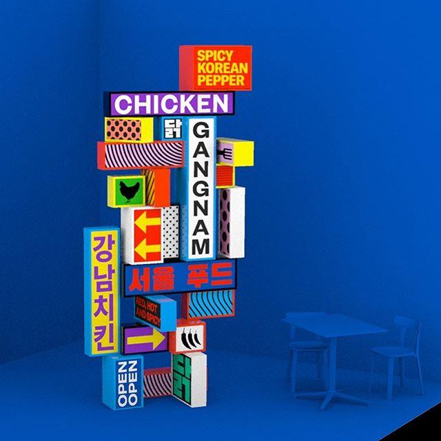 New visual identity for Amsterdam based Korean restaurant @gangnam_chicken . Go check them out! Now open for delivery and take-away.  #gangnam_chicken #koreanfood #graphicdesign #visualidentity #identitydesign #design #johannijhoff #novemberbravo #graphic #design #selectedwork #thedesigntip #graphicdesigndaily #designspiration #retail #retaildesign #koreandesign #restaurantdesign #amsterdam #gangnam #korea #streetfood #branding