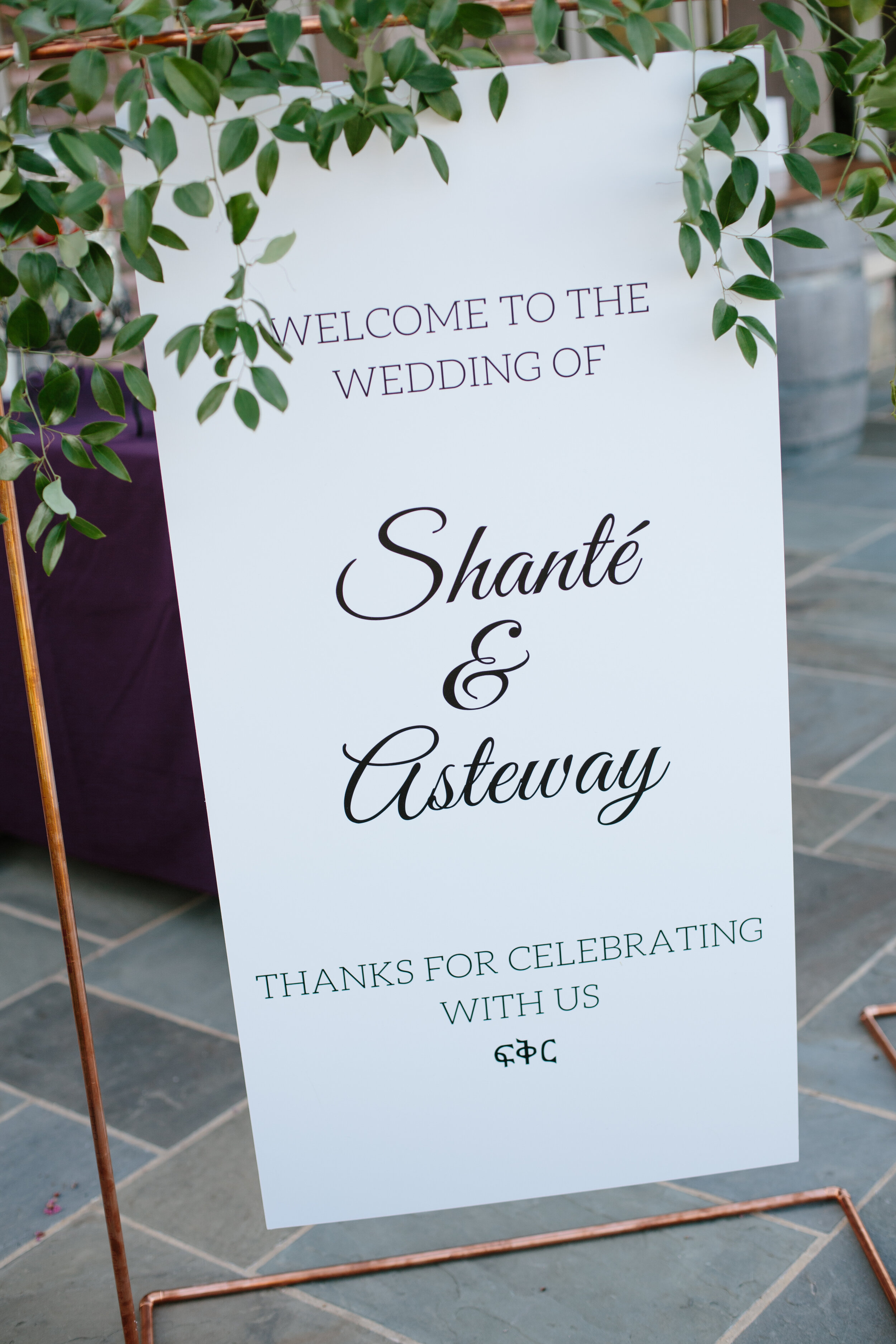 Shante-Asteway-Wedding-Andrew-Roby-Events-5.jpg..jpg