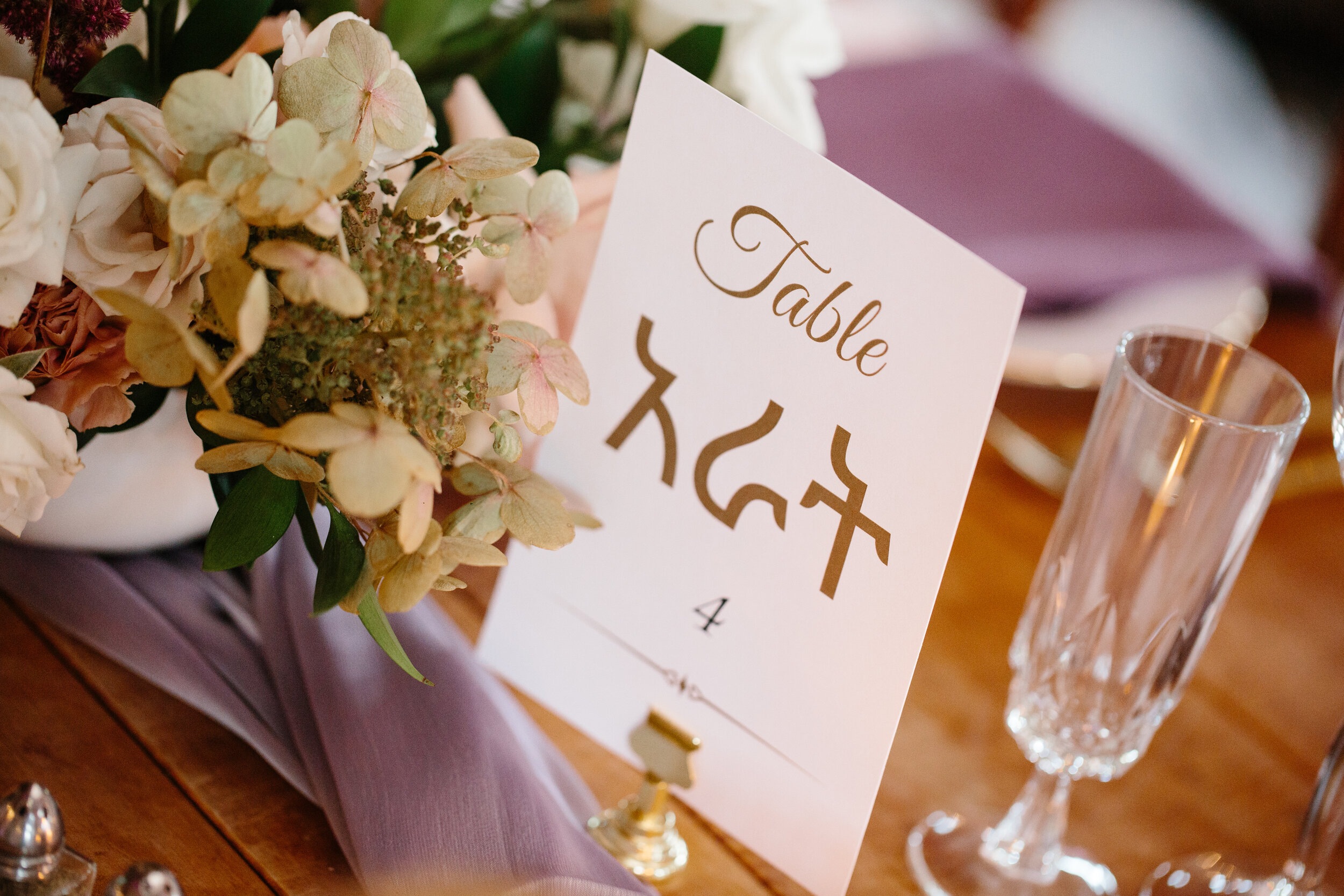 Shante-Asteway-Wedding-Andrew-Roby-Events-7.jpg