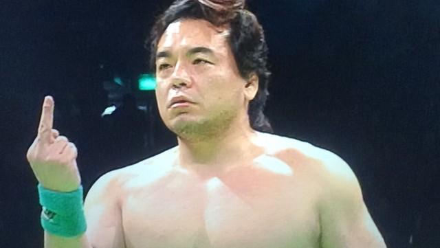 WAKE N BAKE WRESTLING #3 - MITSUHARU MISAWA -