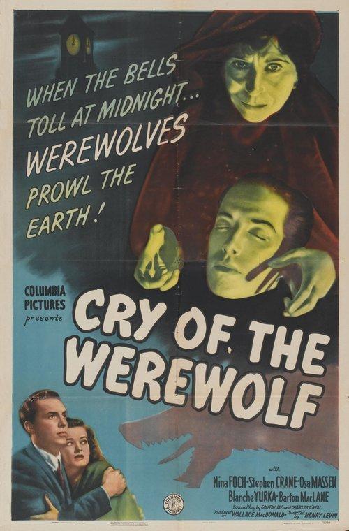 cry-of-the-werewolf1.jpg