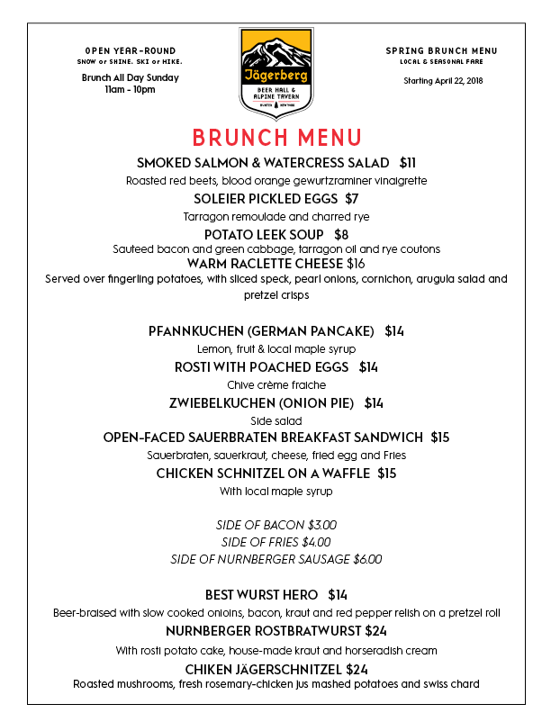 Brunch_0422.png