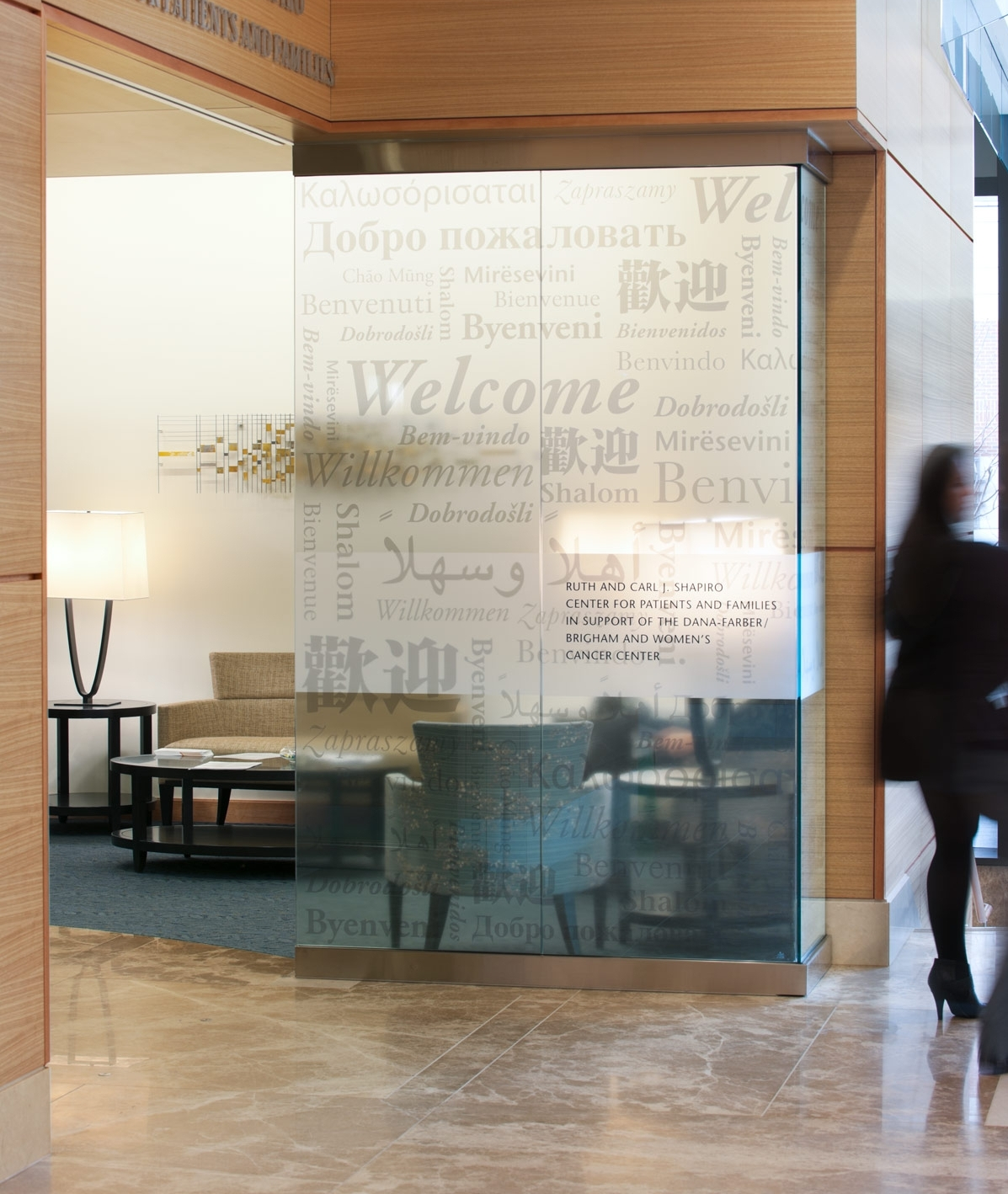 Shapiro Center for Patients and Families Entrance