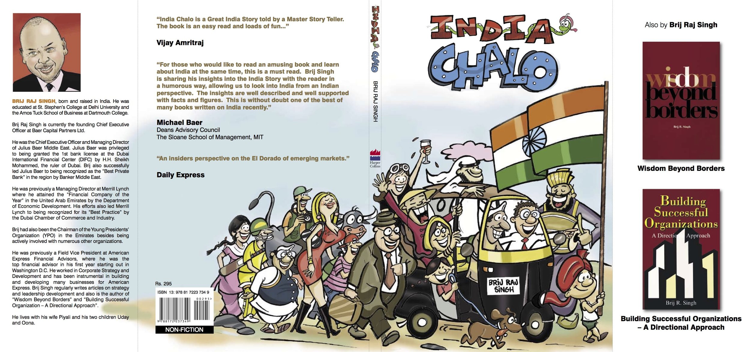 chalo_cover.jpg