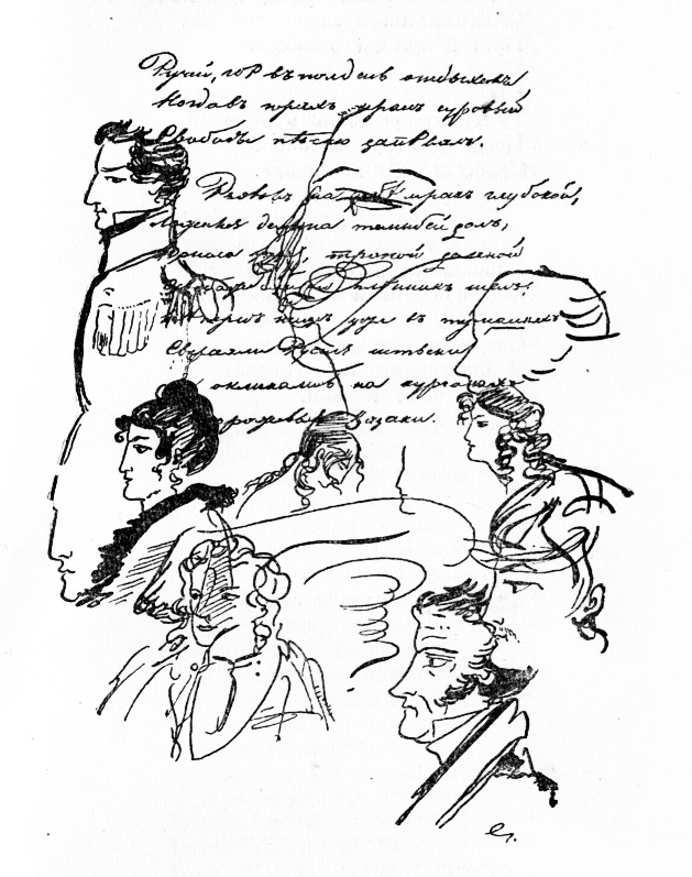 Proust's doodling