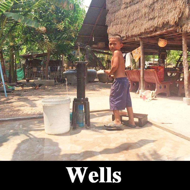 Wells Thumbnail.jpg