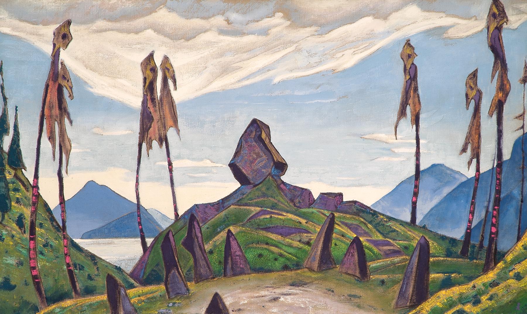 Ritual Circle Set Design Rite of Spring  | Nikolai Roerich (1913)