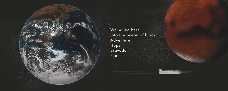 rsz_04_earth_mars_with_text1500.jpg