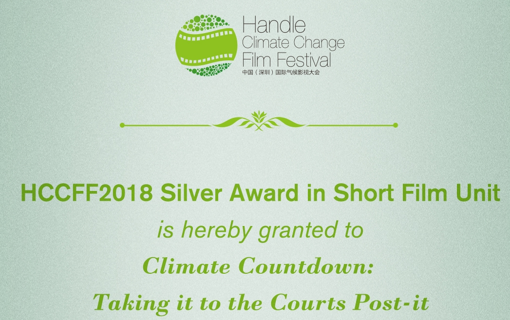 Climate Countdown award.jpg