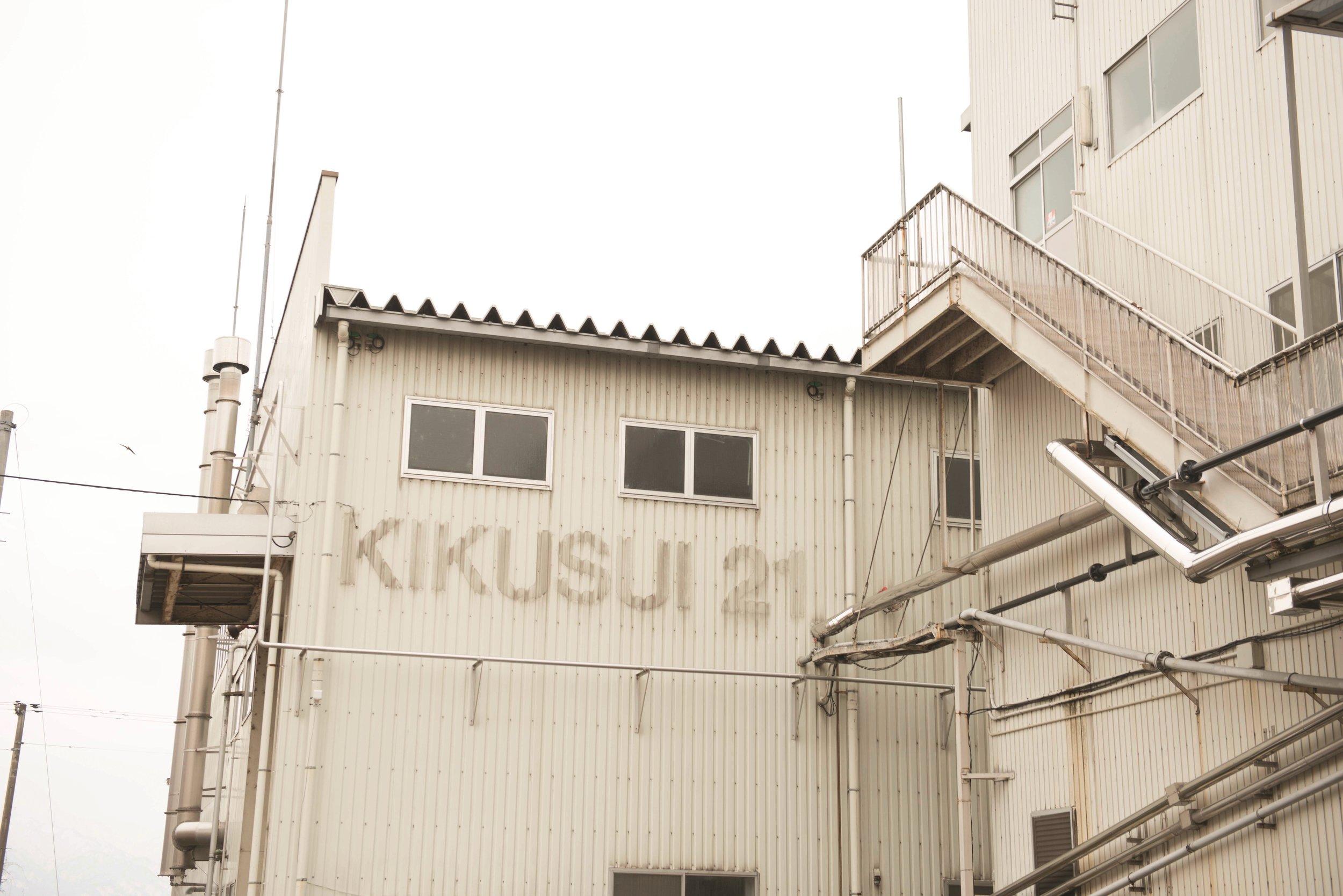 Kikusui. Image by Jason M. Lang, courtesy of Gatehouse Publishing.