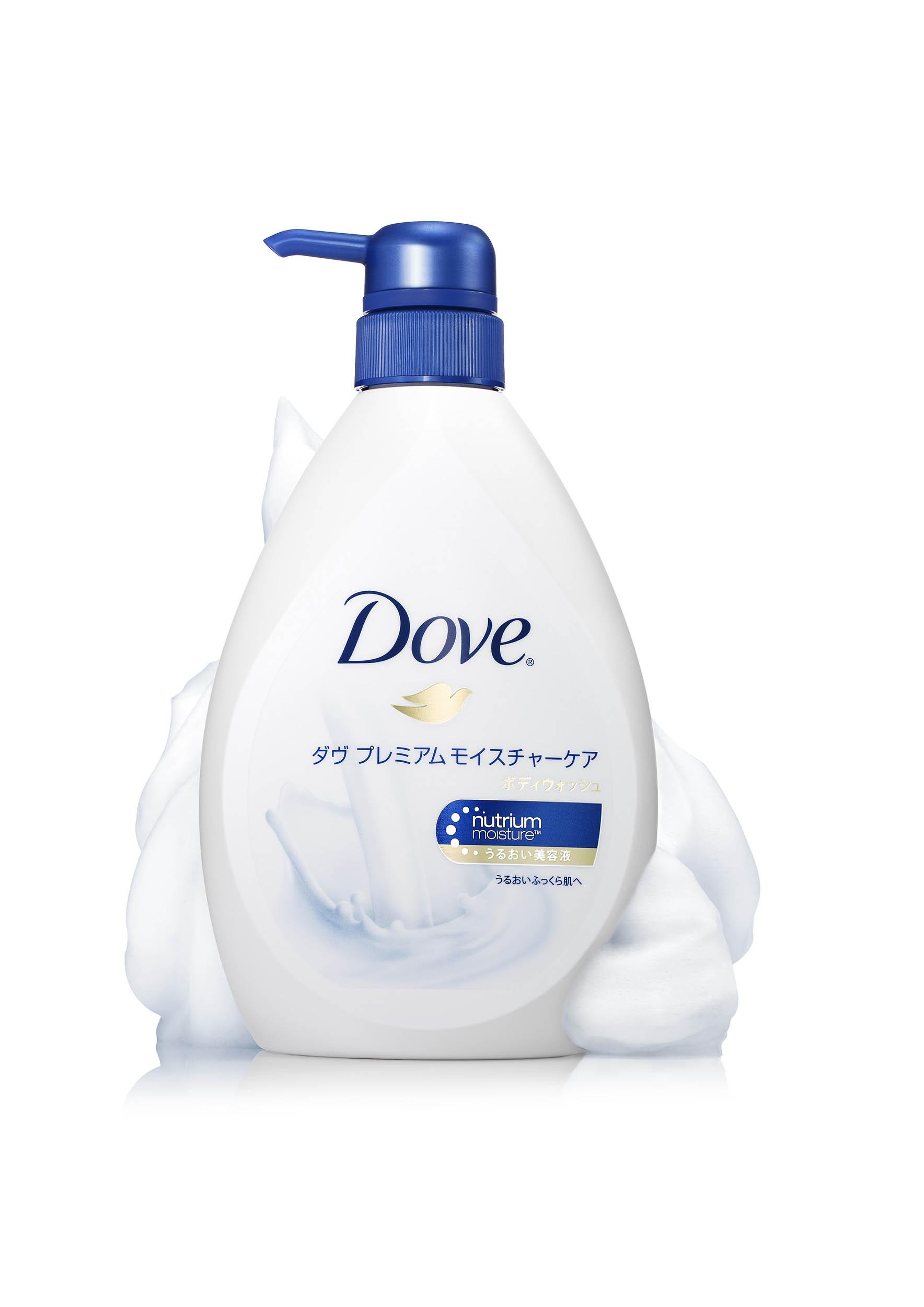 Dove2bc.jpg