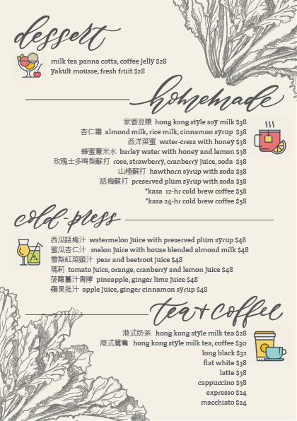 lunch menu 4.jpg