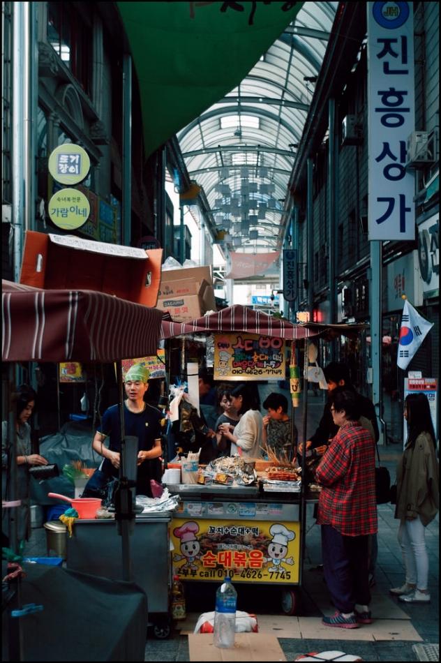 Exploring, Ulsan