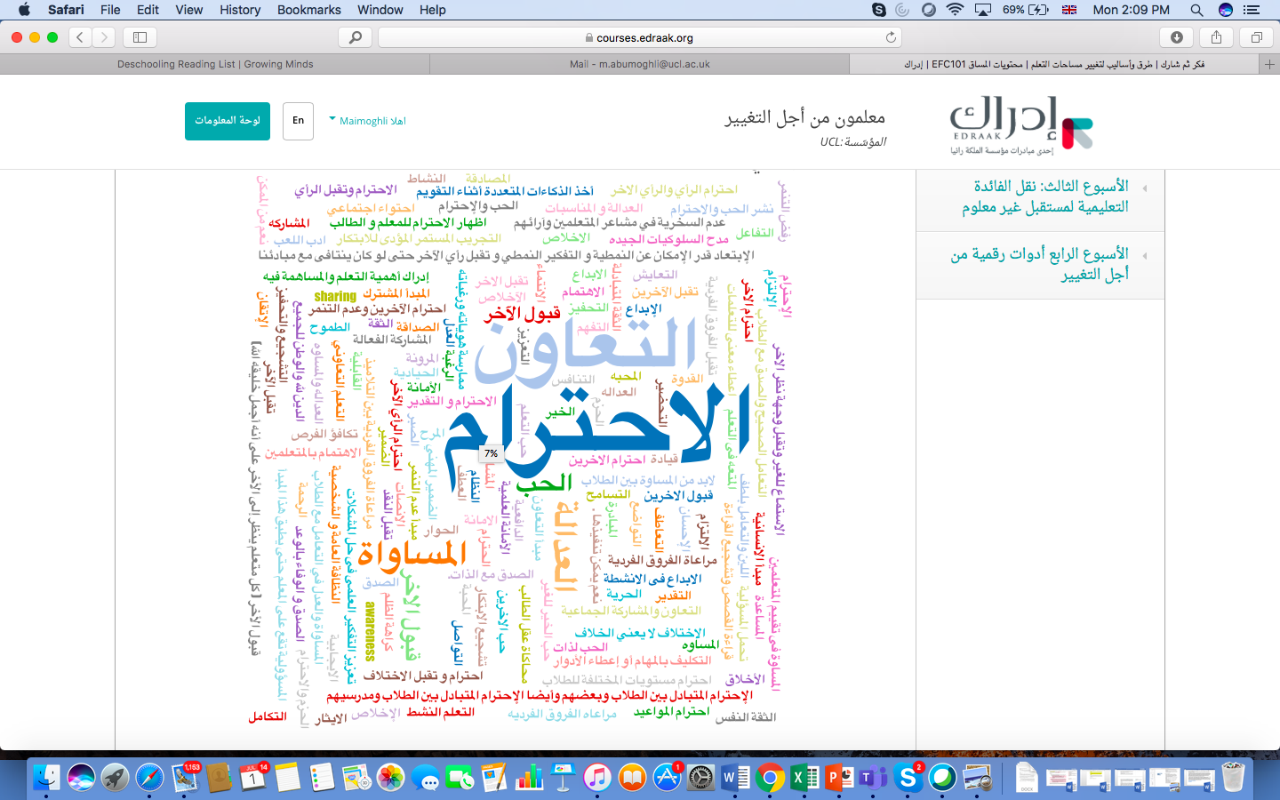 Wordcloud taken from the Edraak platform where 1144 participants contributed words, highlighting: acceptance, respect, equality, cooperation, communication and justice