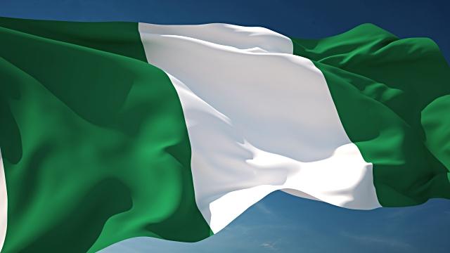 The Senate of the Federal Republic of Nigeria -