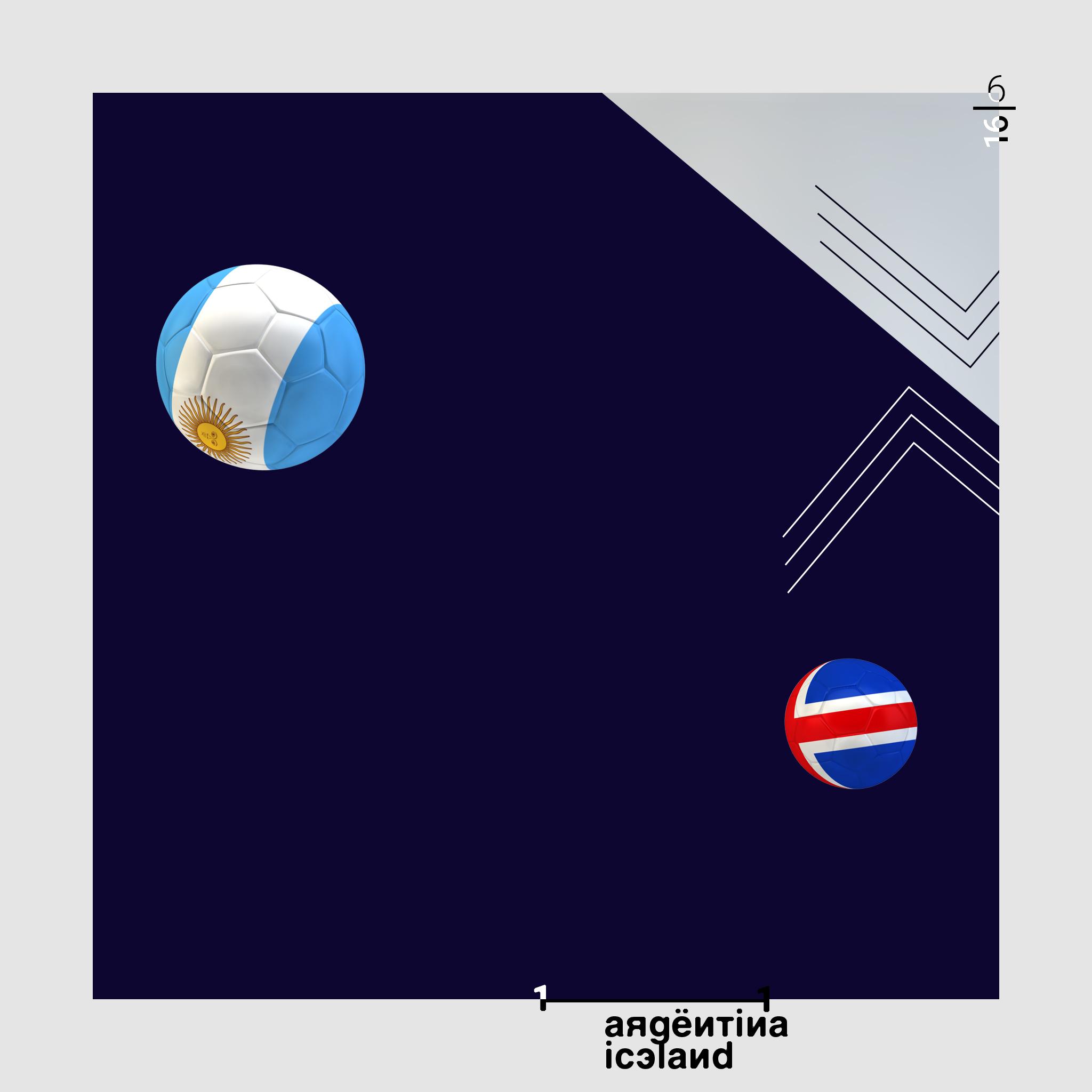 Argentina_Iceland.jpg