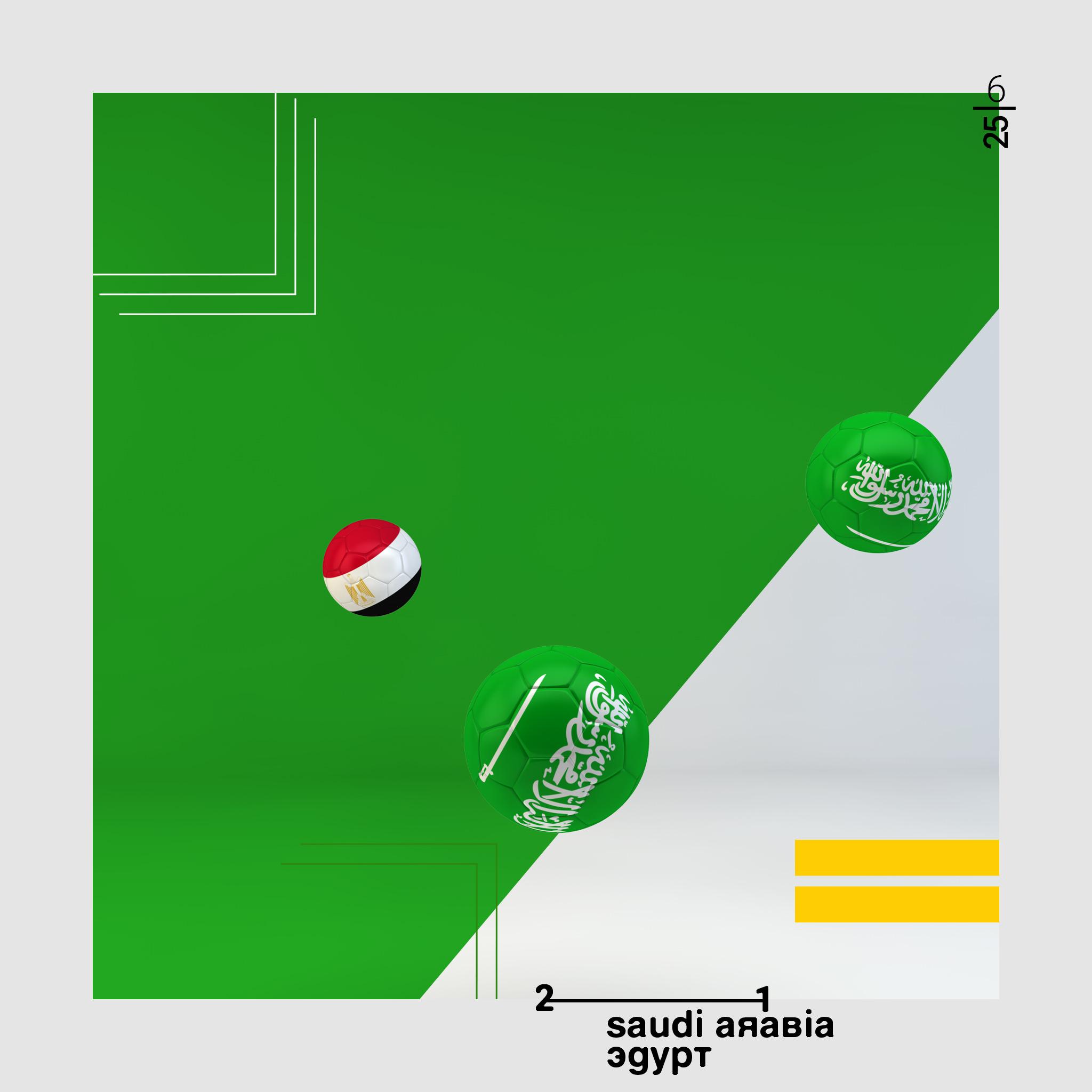 SaudiArabia_Egypt.jpg