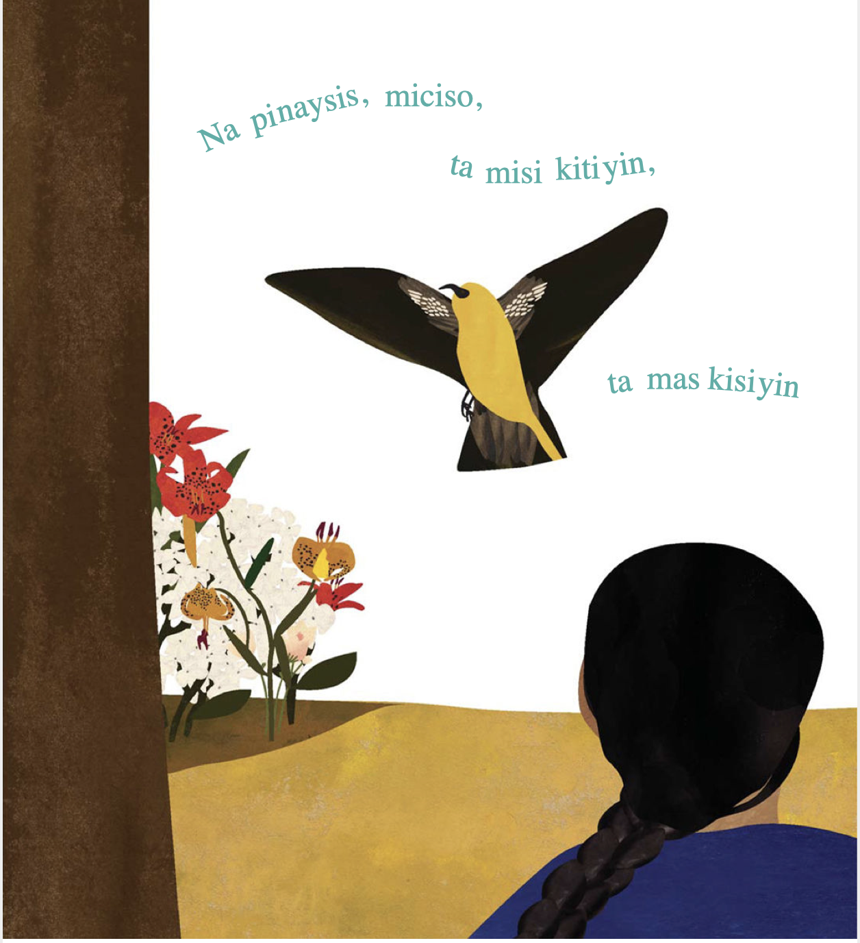 Image taken from screenshot of digital book.