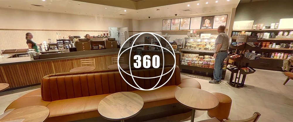Starbucks Coffee - Addison, Texas