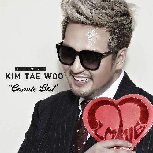 KIM TAE WOO COSMIC GIRL ALBUM.jpg