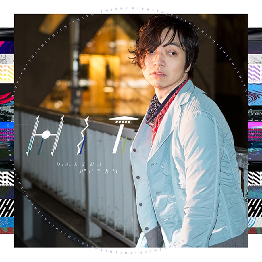 Daichi Miura_ HIT 6th Album.jpg