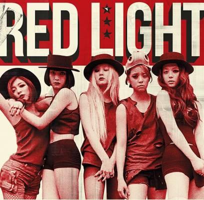 FX RED LIGHT ALBUM.jpg